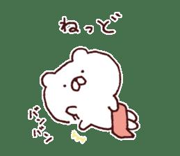 Kagoshima dialect polar bear sticker #6993176