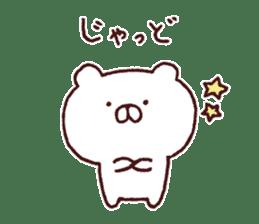 Kagoshima dialect polar bear sticker #6993182