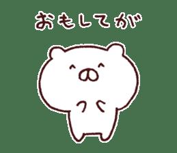 Kagoshima dialect polar bear sticker #6993183