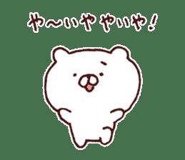 Kagoshima dialect polar bear sticker #6993184