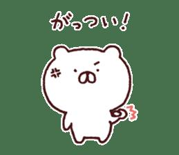 Kagoshima dialect polar bear sticker #6993185