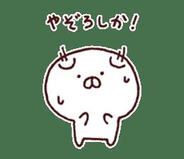 Kagoshima dialect polar bear sticker #6993186