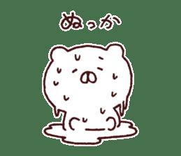 Kagoshima dialect polar bear sticker #6993194