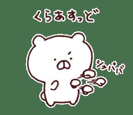 Kagoshima dialect polar bear sticker #6993196