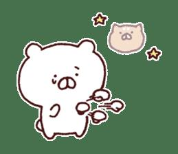 Kagoshima dialect polar bear sticker #6993197
