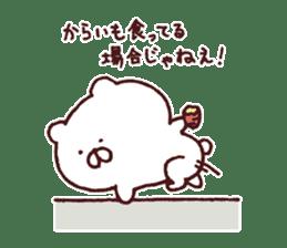 Kagoshima dialect polar bear sticker #6993200
