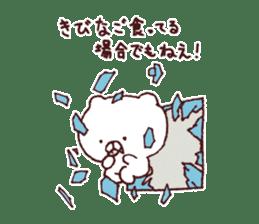 Kagoshima dialect polar bear sticker #6993201