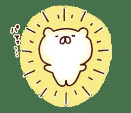 Kagoshima dialect polar bear sticker #6993205