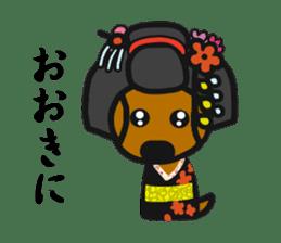 Talking dachshund 4 sticker #6993737