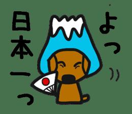 Talking dachshund 4 sticker #6993760