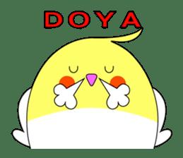 "Tokyo bird cafe ""kotoricafe"" Vol.1 sticker #6995323"