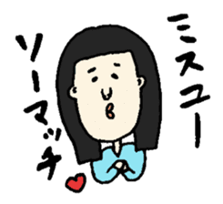 cute and not cute people 2 sticker #6995529