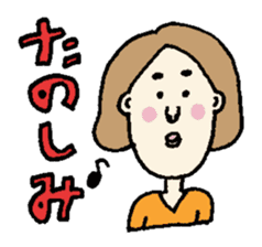 cute and not cute people 2 sticker #6995543