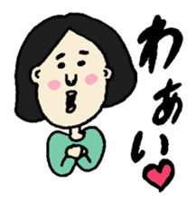 cute and not cute people 2 sticker #6995551