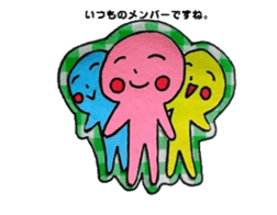 Truly you can use . Punipuni doll sticker #6996128