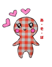 Truly you can use . Punipuni doll sticker #6996129