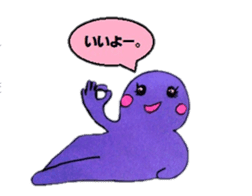 Truly you can use . Punipuni doll sticker #6996130