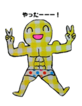 Truly you can use . Punipuni doll sticker #6996133