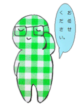 Truly you can use . Punipuni doll sticker #6996134