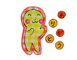 Truly you can use . Punipuni doll sticker #6996136