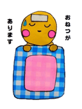 Truly you can use . Punipuni doll sticker #6996147