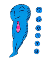 Truly you can use . Punipuni doll sticker #6996153