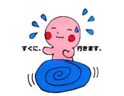 Truly you can use . Punipuni doll sticker #6996154