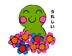 Truly you can use . Punipuni doll sticker #6996155