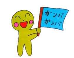 Truly you can use . Punipuni doll sticker #6996157