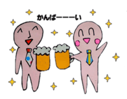 Truly you can use . Punipuni doll sticker #6996158