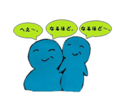 Truly you can use . Punipuni doll sticker #6996159