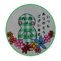 Truly you can use . Punipuni doll sticker #6996167