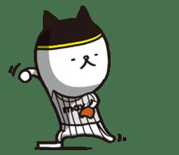 I'm MAX, Let's play Baseball! again sticker #6996252