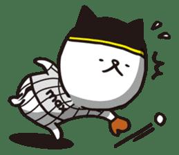 I'm MAX, Let's play Baseball! again sticker #6996253