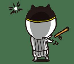I'm MAX, Let's play Baseball! again sticker #6996258
