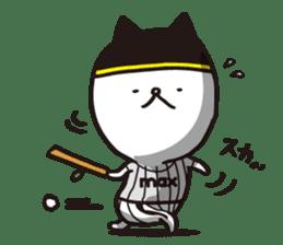 I'm MAX, Let's play Baseball! again sticker #6996259
