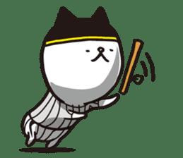 I'm MAX, Let's play Baseball! again sticker #6996260