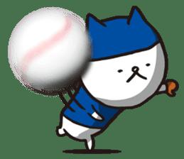 I'm MAX, Let's play Baseball! again sticker #6996265