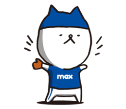 I'm MAX, Let's play Baseball! again sticker #6996268