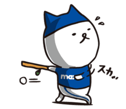 I'm MAX, Let's play Baseball! again sticker #6996275