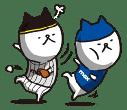I'm MAX, Let's play Baseball! again sticker #6996285