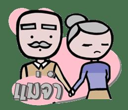 Spouse Lover sticker #6998137