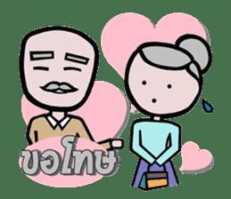 Spouse Lover sticker #6998139