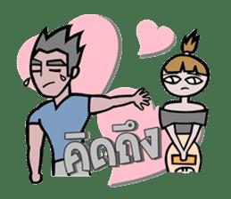 Spouse Lover sticker #6998150