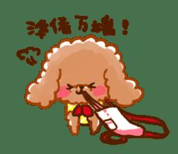 toy poodles2 sticker #6998416