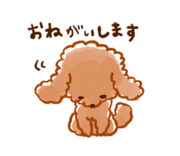 toy poodles2 sticker #6998420