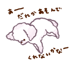 toy poodles2 sticker #6998429