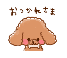 toy poodles2 sticker #6998430