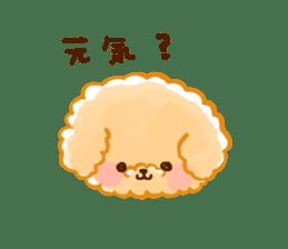 toy poodles2 sticker #6998435
