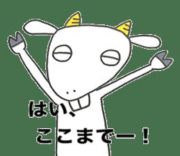 Favorite phrase of Yagiokun sticker #6998611